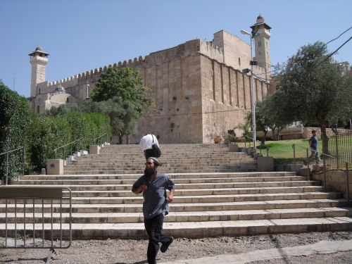 The Synagogue of the Machpelah, Hebron.