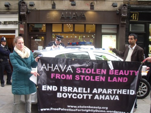 Outside Ahava today while the shop is shut