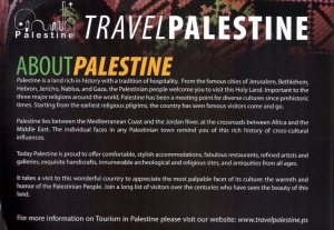 TravelPalestine advert (click to enlarge).