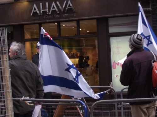 Ahava does a roaring trade.