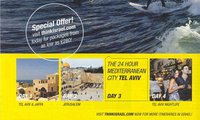 Israel Tourist Board's advert.