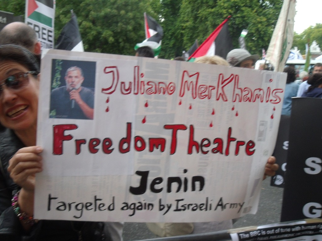Outside RAH last night, but Mer Khamis was killed by a Palestinian.