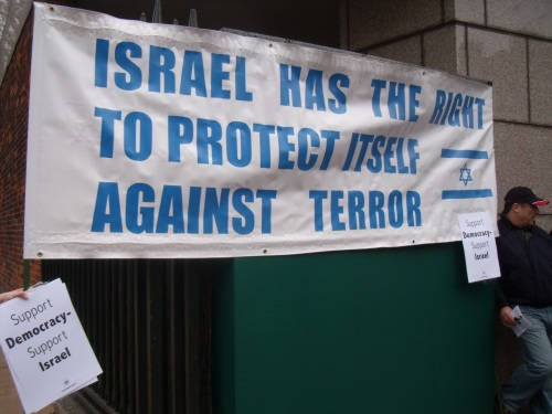 This was well-positioned directly opposite the anti-Israel protest.