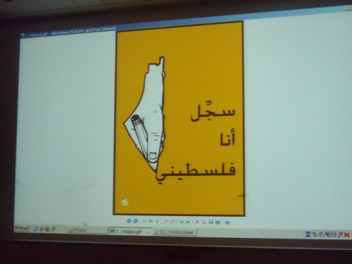 The slide that greeted us in the KLT at SOAS last night.