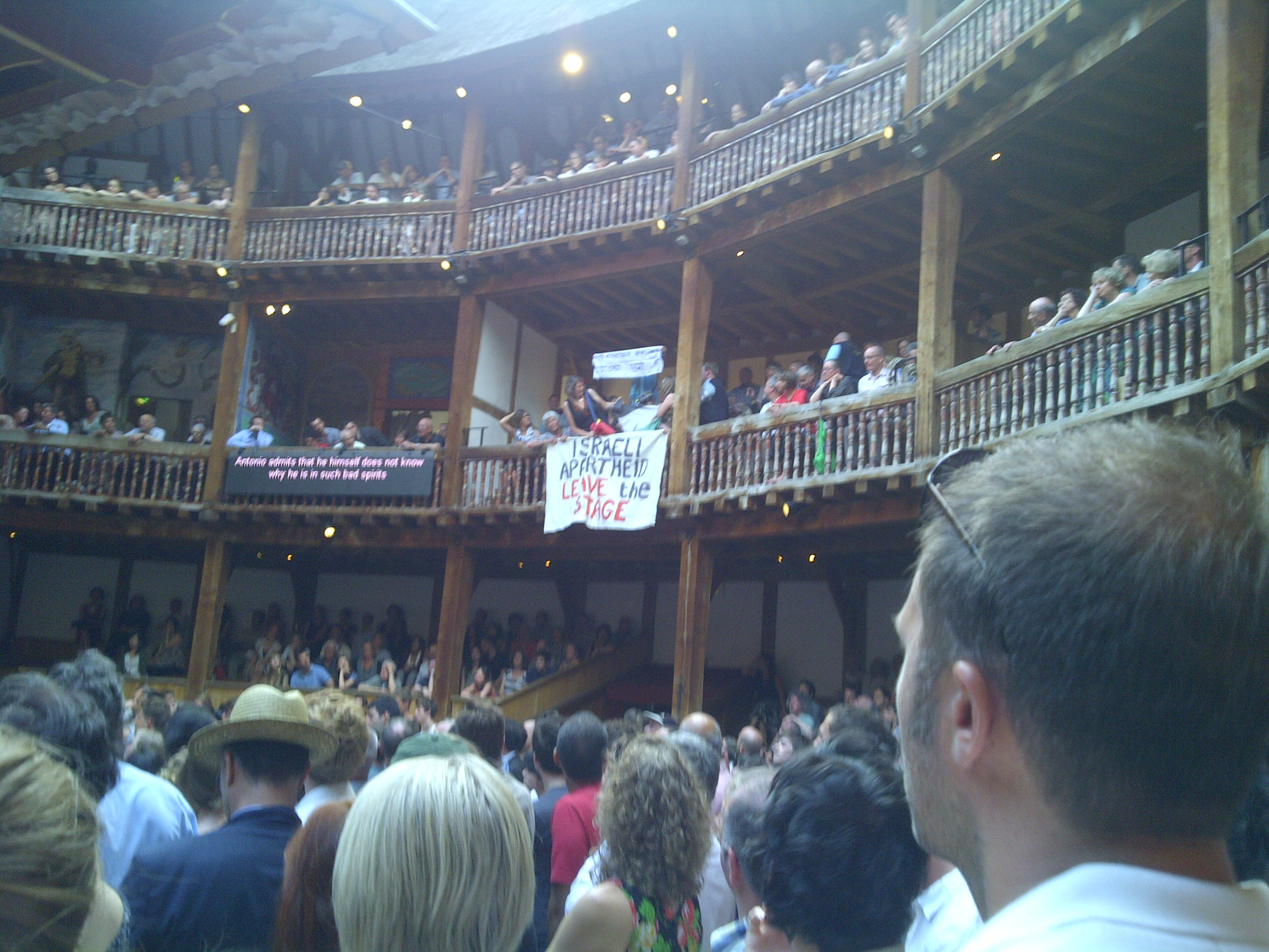 Img Globe Theatre Supporters